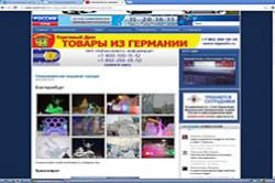Vesti kanal opublikoval moi photo