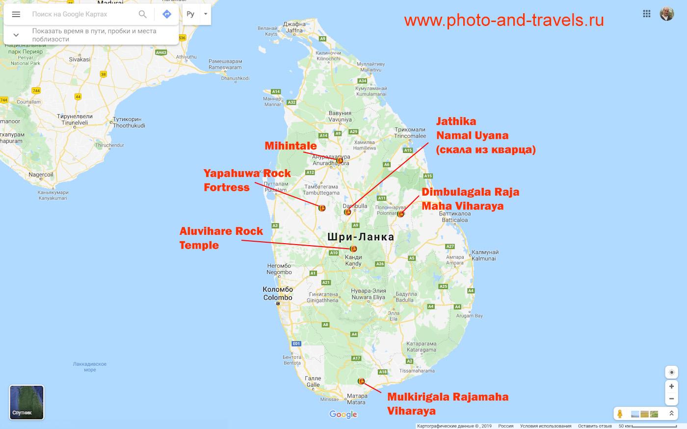 17. Интересные достопримечательности Шри-Ланки, похожие на Сигирию. Карта со схемой расположения.