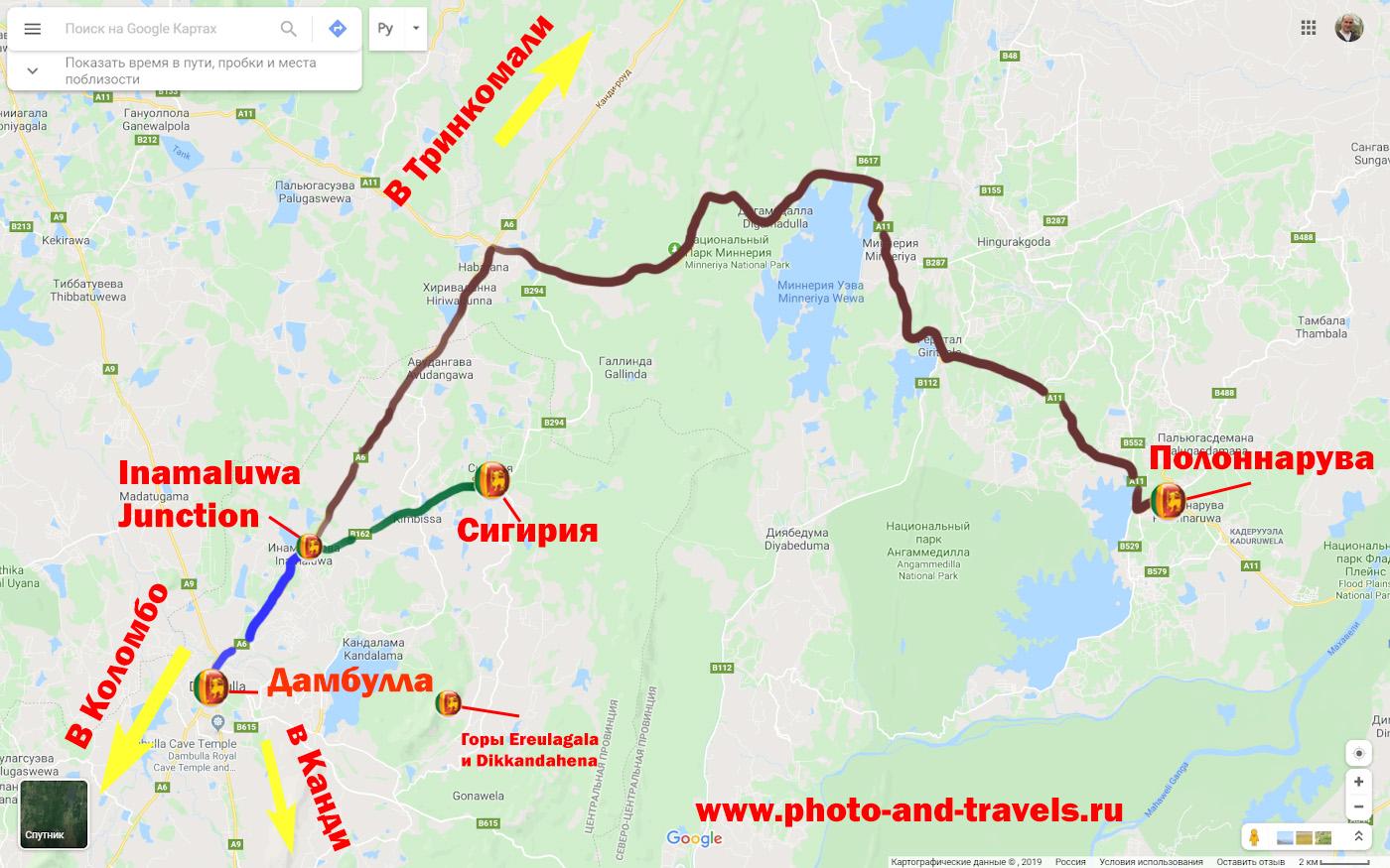 14. Схема, поясняющая как добраться в Сигирию на автобусе из города Дамбулла (Dambulla) или из Полоннарува (Polonnaruwa). Во втором случае требуется пересадка в городке Инамальюва (Inamaluwa).