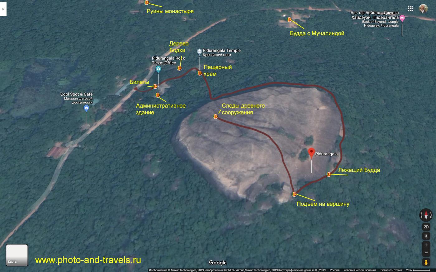 16. Карта со схемой восхождения на скалу Пидурангала (Pidurangala Rock).