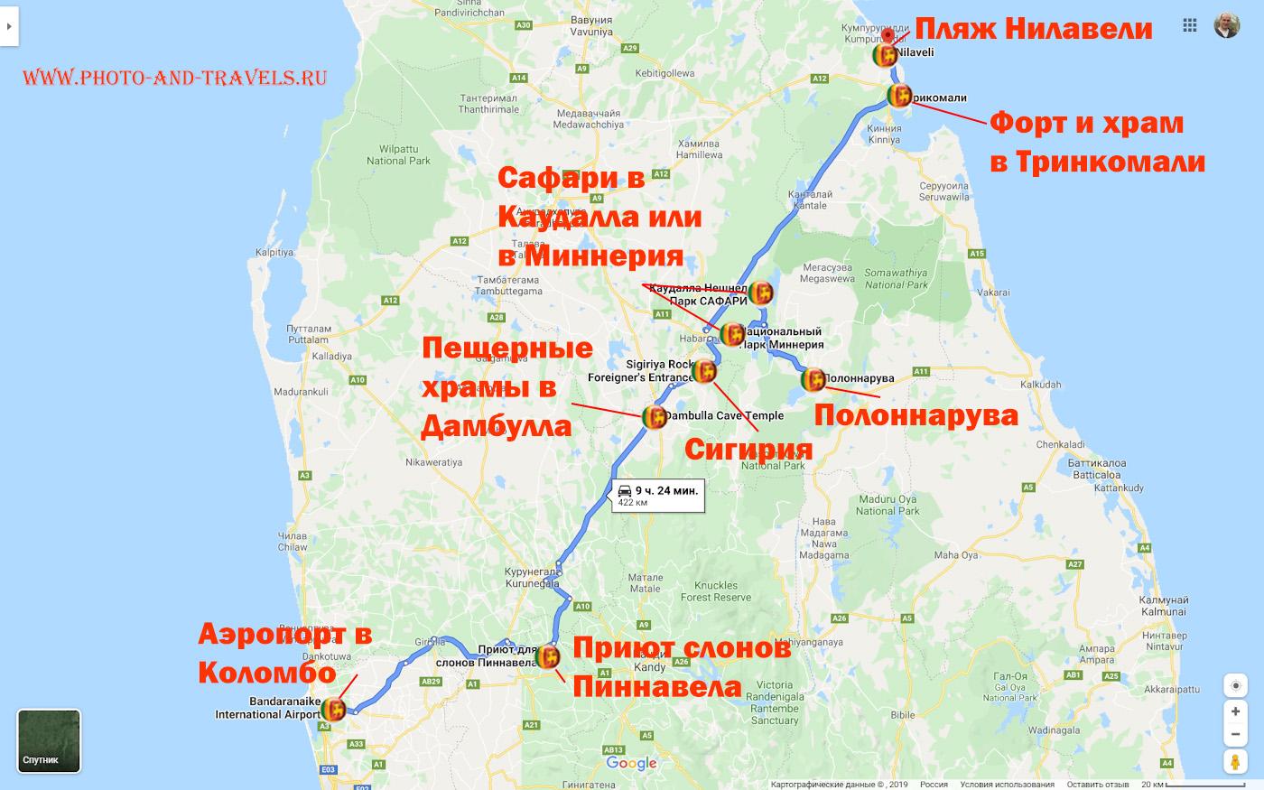 Фото 18. Что посмотреть по пути в Сигирию из Коломбо. Карта со схемой расположения достопримечательностей.