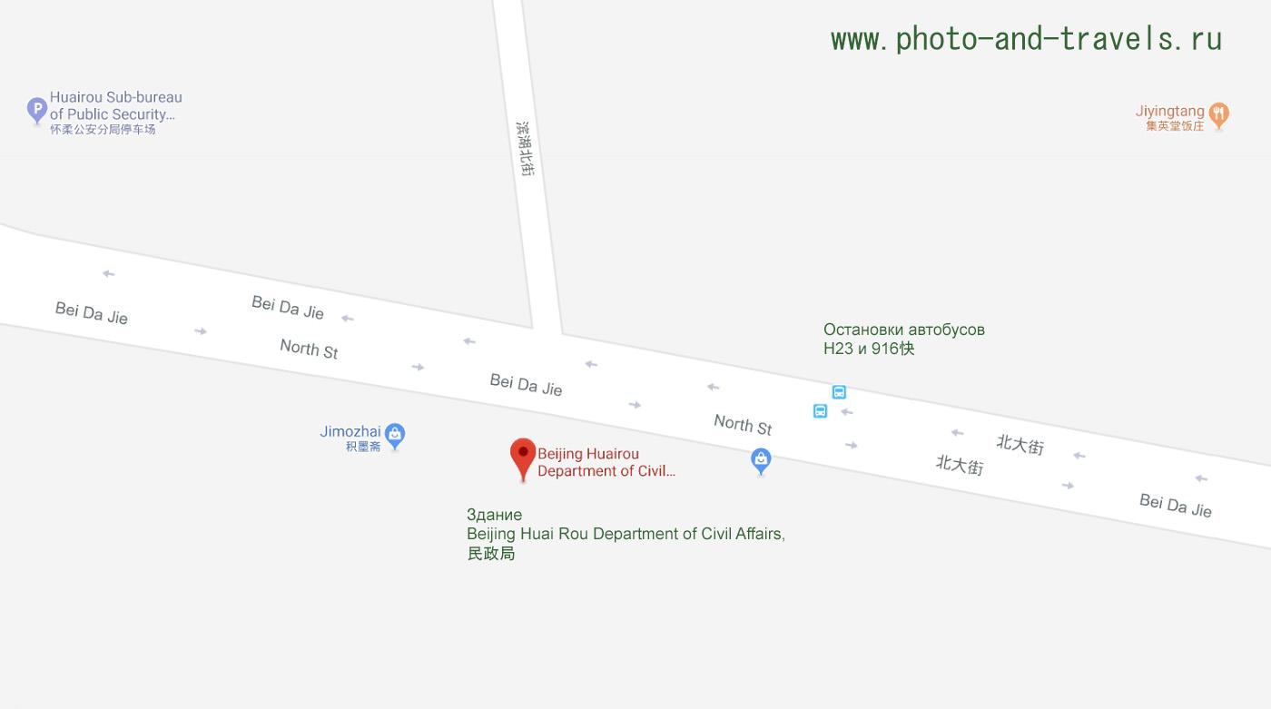 17. Карта со схемой расположения остановки Huairou Beidajie (怀柔北大街) в Хуайжоу. Здесь нужно выходить, если вы едете на Великую Китайскую Стену Мутяньюй на автобусе 916快.