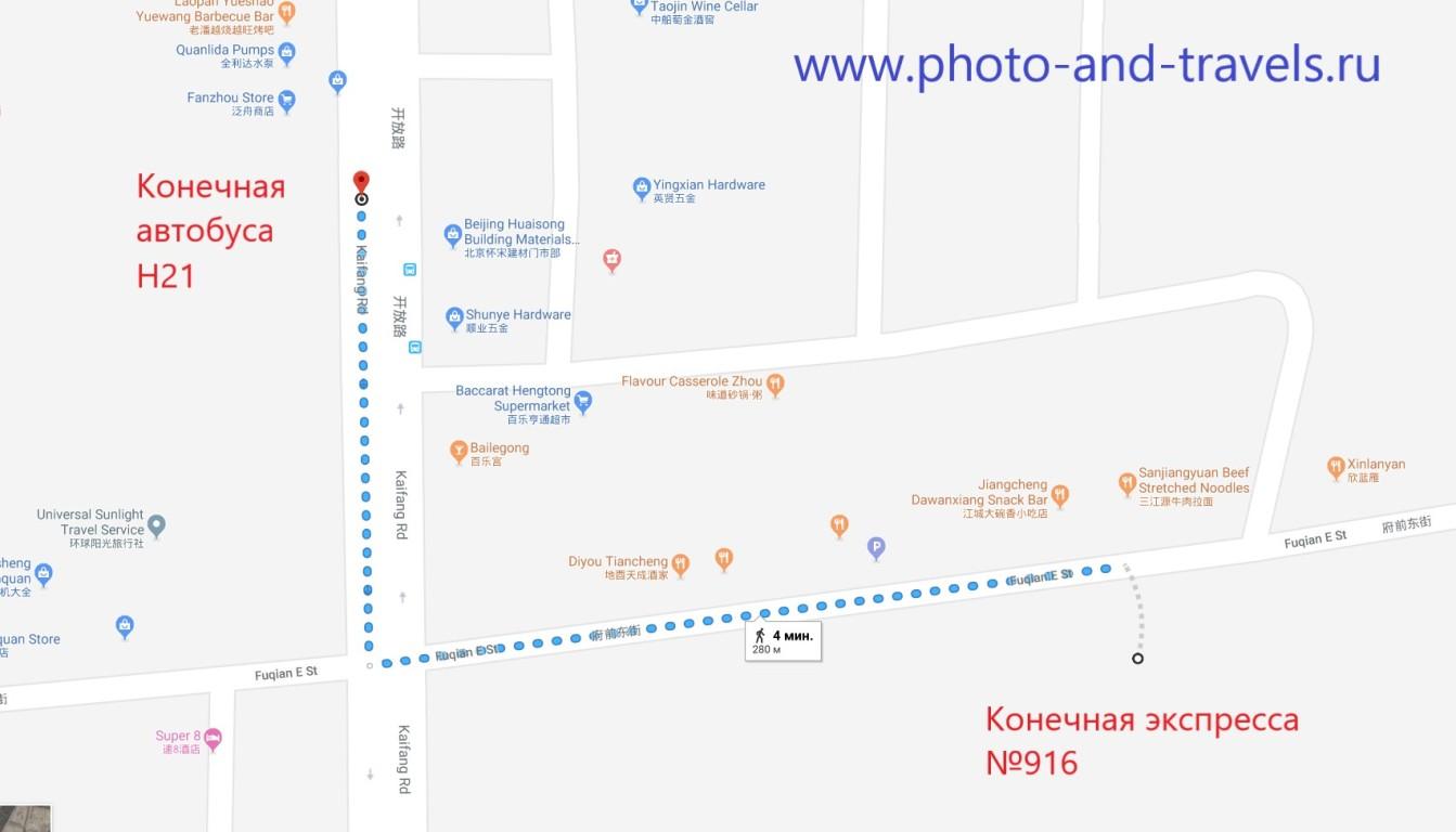 25. Карта со схемой, как пройти от автовокзала Хуайжоу (Huairou) до автобусной остановки маршрута H21.