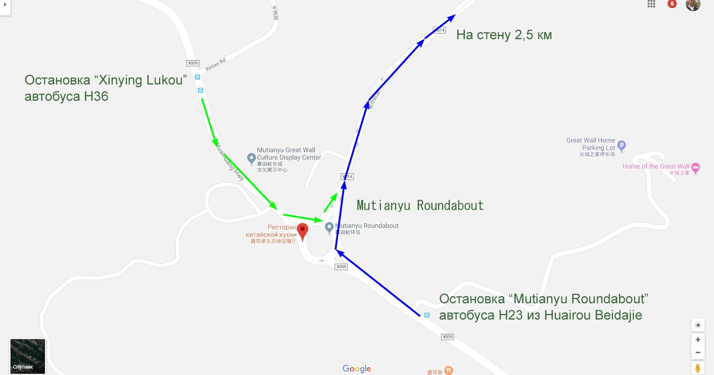 20. Карта со схемой остановок автобусов H23 и H36, на которых можно доехать их Huairou Beidajie до Mutianyu Great Wall самостоятельно.