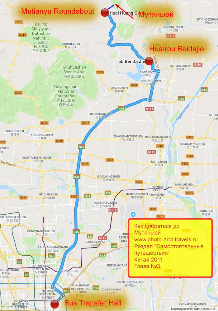 16. Карта со схемой проезда на автобусе 916快 из Пекина на участок Великой Китайской Стены Мутяньюй.