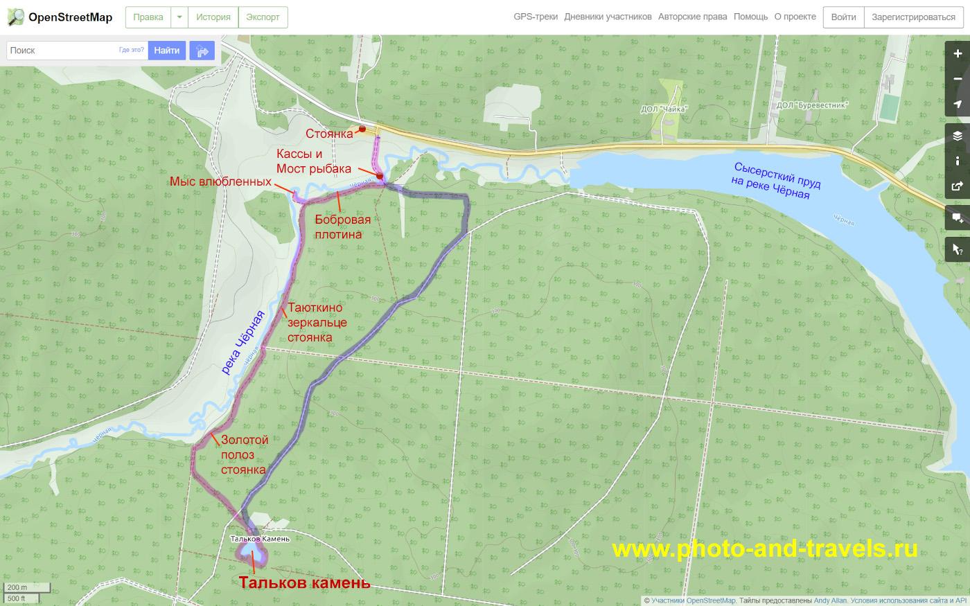 Карта основного маршрута к озеру Тальков камень в природном парке «Бажовские места». Официальное название: «Легенды талькового кольца».
