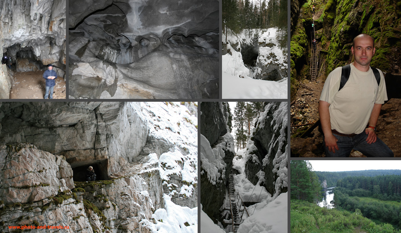 """Слева вверху - внутри пещеры Дружба. Справа внизу - вид на скалу Писаница со смотровой площадки """"Пирамида"""". Слева внизу и справа вверху - виды Большого карстового провала."""