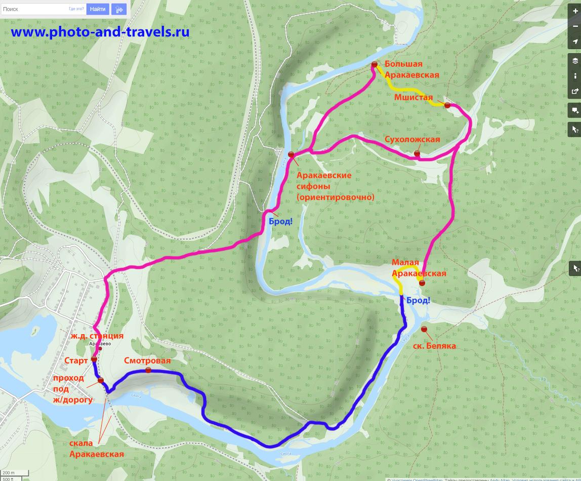 28. Карта со схемой маршрутов на смотровую площадку и к Аракаевским пещерам в южной части парка «Оленьи ручьи».