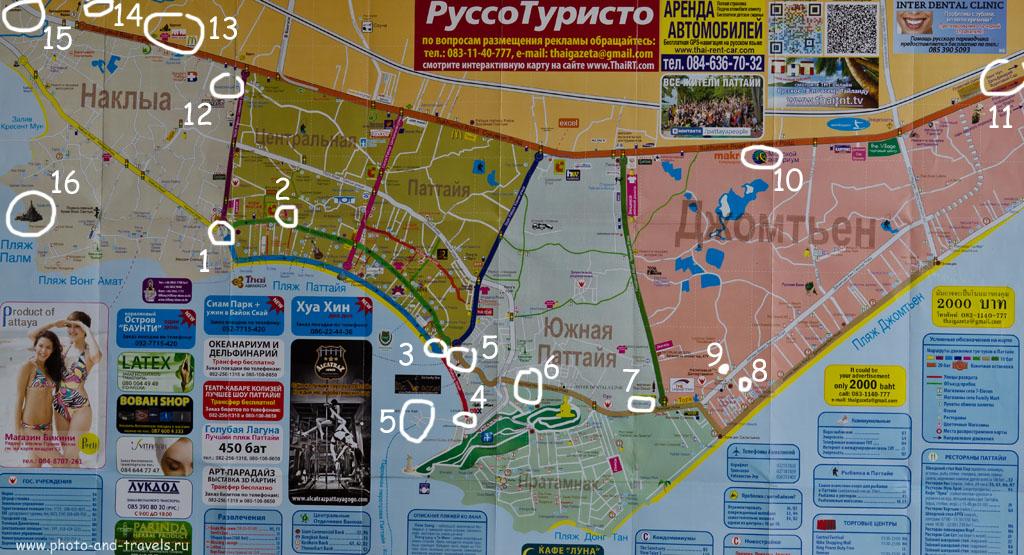 1. Карта курорта Паттайя и основные точки для ориентирования. Тук тук и его маршрут в Паттайе
