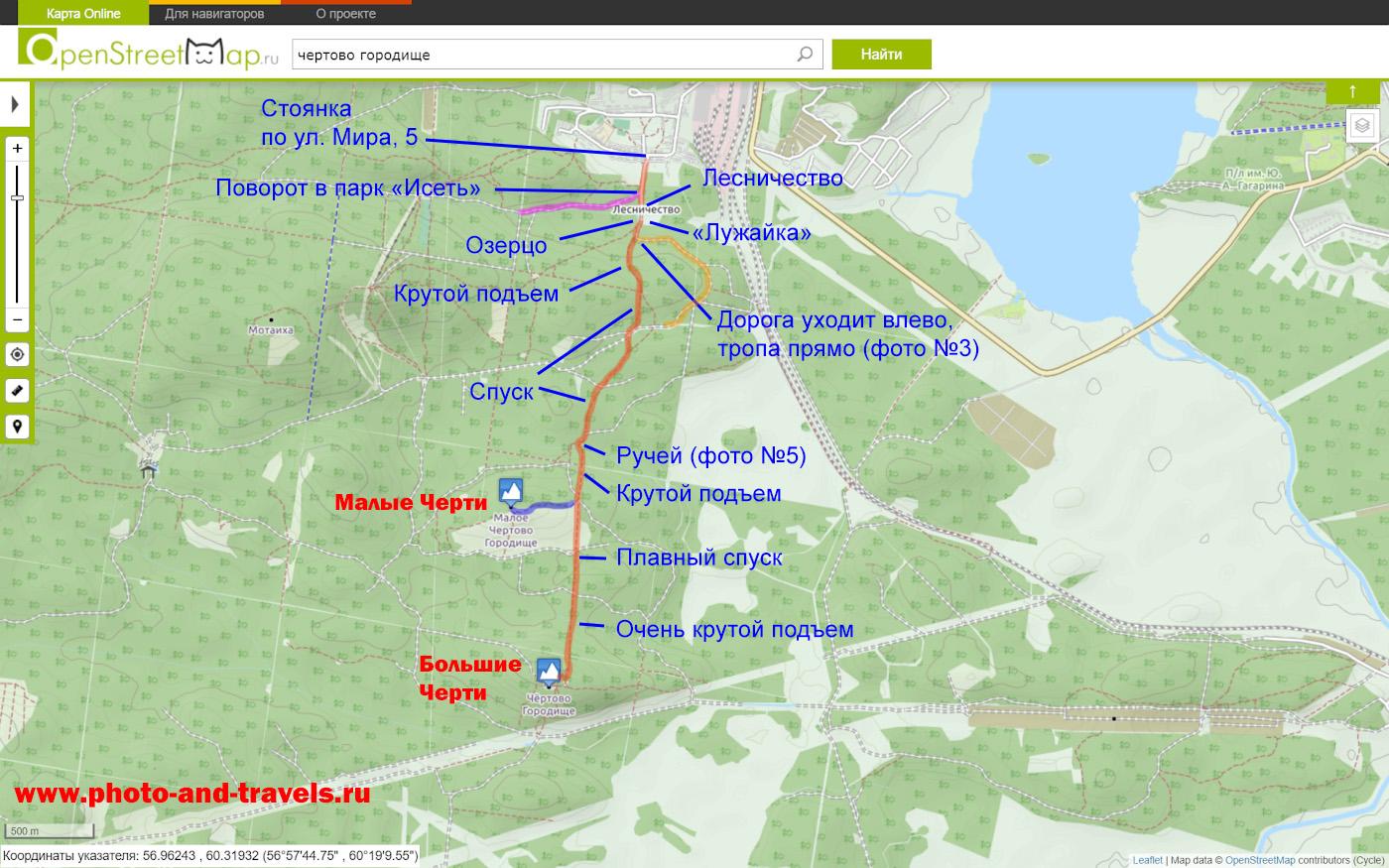 Схема пешего маршрута от посёлка Исеть до скал Малое и Большое Чёртово городище.