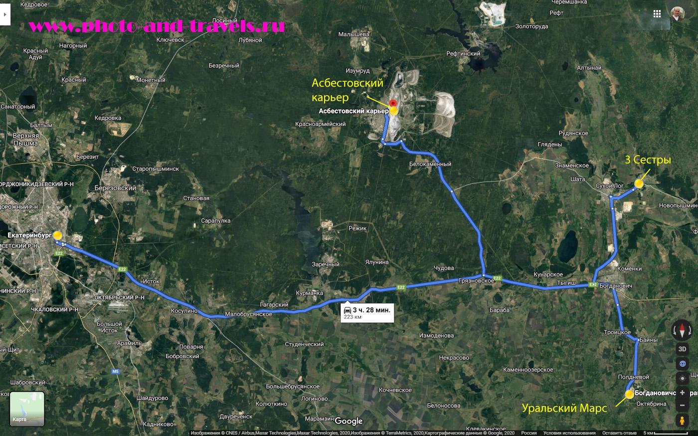 34. Карта со схемой, показывающей, как из Екатеринбурга добраться к скале Три Сестры. Какие достопримечательности посетить по пути.