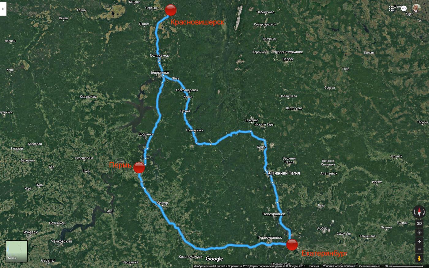 Карта со схемой проезда в город Красновишерск из Екатеринбурга и Перми. Отсюда начинаются походы на гору Полюд, на камень Ветлан и Помянённый камень.