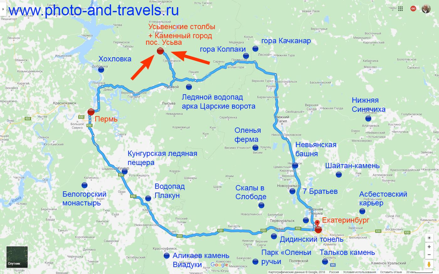Карта со схемой расположения Усьвинских столбов. Как добраться к достопримечательности из Екатеринбурга или из Перми. Сверенее Усьвы - горнолыжный курорт Губаха, город Красновишерск с камнями Полюд и Ветлан.