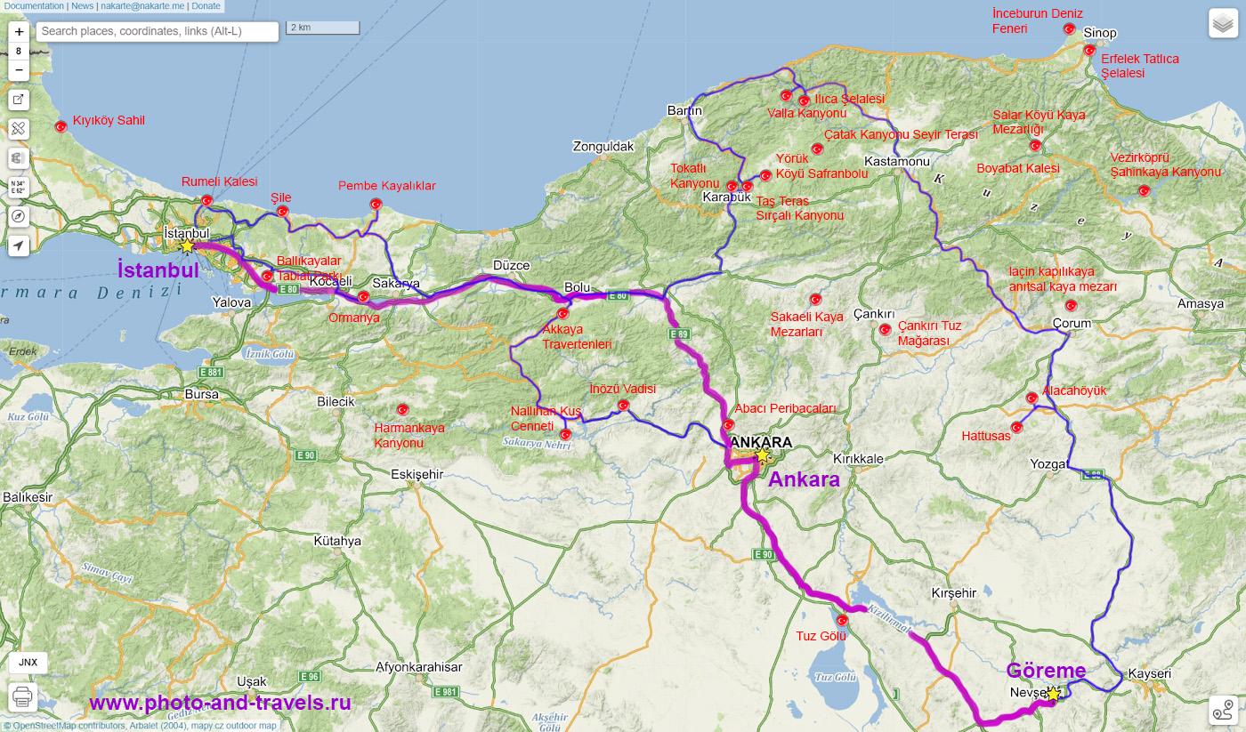 7. Карта маршрута автомобильного путешествия из Стамбула в Каппадокию через Анкару.