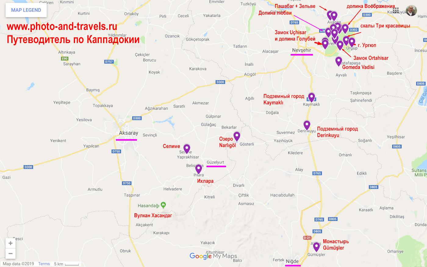 Карта со схемой расположения самых известных достопримечательностей Каппадокии