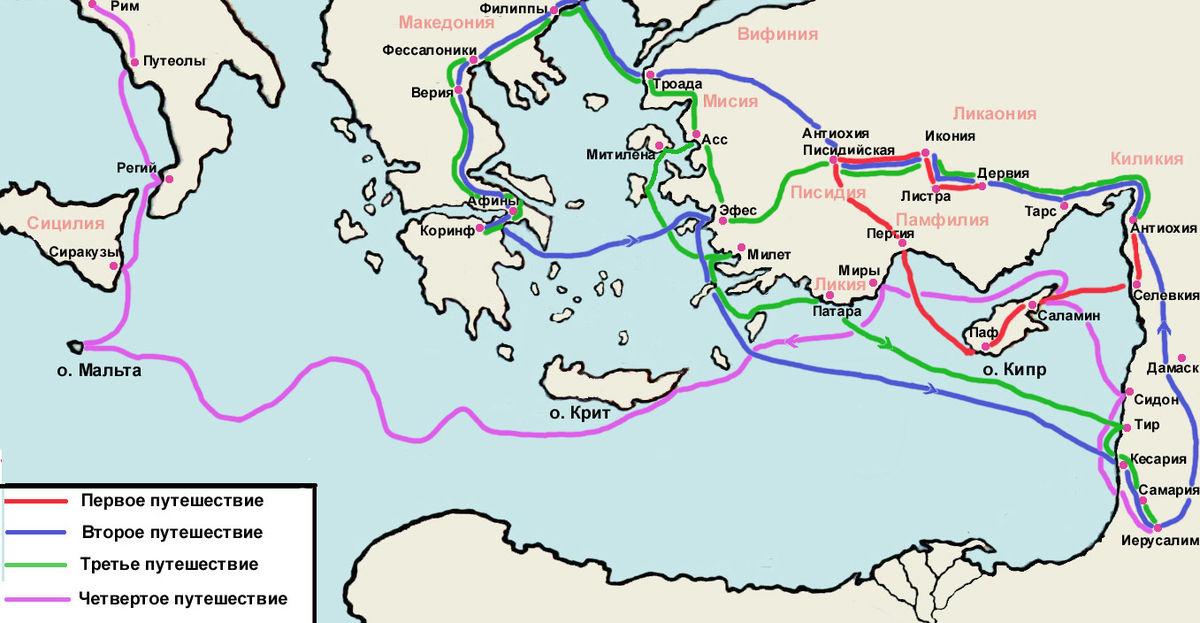 18. Карта со схемой четырех путешествий апостола Павла, в том числе, по территории современной Турции. Как организовать религиозный тур по христианским святыням.