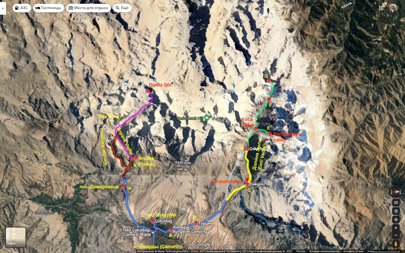 36. Карта со схемой маршрутов для пеших походов по горам Аладаглар одним днем. Сюда можно приехать отдыхать по пути из Анталии или Алании в Каппадокию.