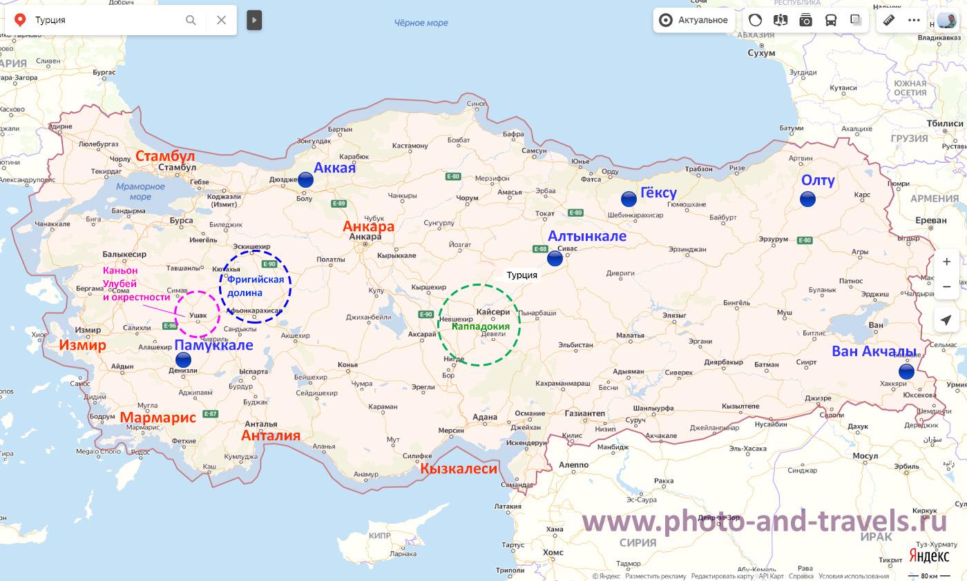 39. Карта со схемой, показывающей, где еще в Турции можно посмотреть самостоятельно травертиновые террасы.