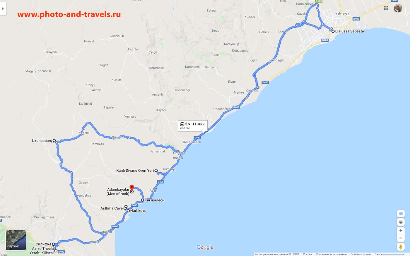 25. Карта интересных мест, расположенных рядом с Кызкалеси. Их можно посетить по пути из Анталии или Кемера в Каппадокию.