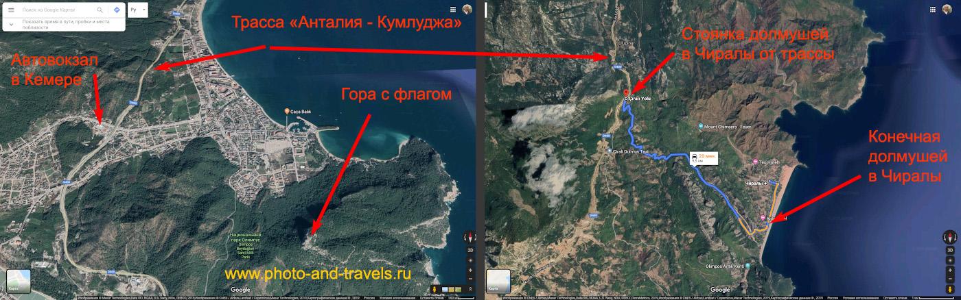 Карта со схемой расположения автовокзала в Кемере, куда приезжают автобусы из Анталии, и стоянки маршруток у трассы D400, отвозящих туристов в Чиралы. Как добраться на общественном транспорте в нужный курорт из аэропорта.