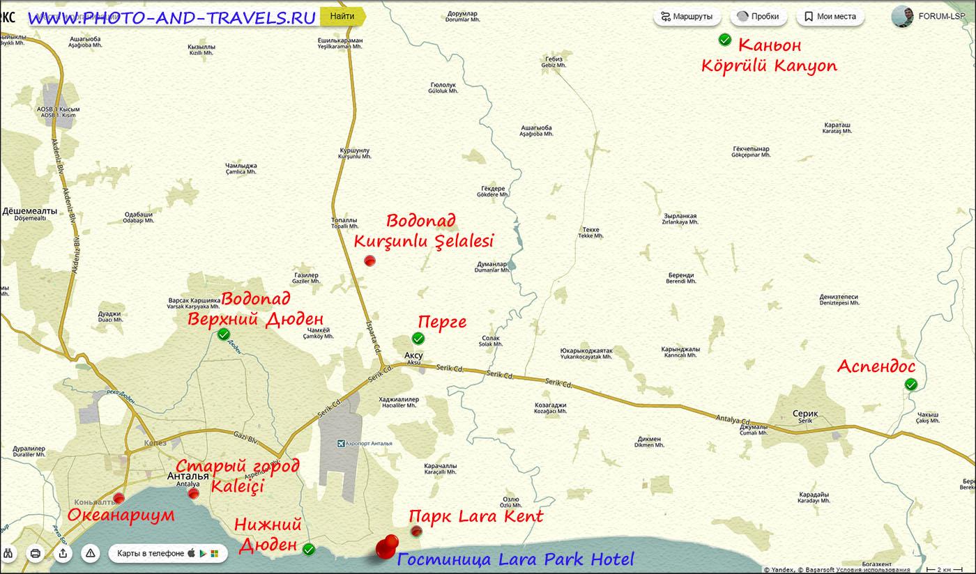 Рисунок 4. Карта со схемой расположения достопримечательностей в городе Анталия в его окрестностях. Если полетите отдыхать в Турцию, очень советую посетить все перечисленные интересные места данного курорта.