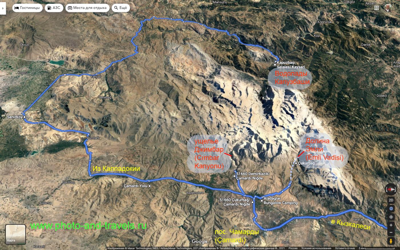 37. Карта со схемой маршрутов проезда к водопадам Капузбашы (Kapuzbaşı Şelalesi) в горах Аладаглар. Какие интересные места можно увидеть по пути в Каппадокию.