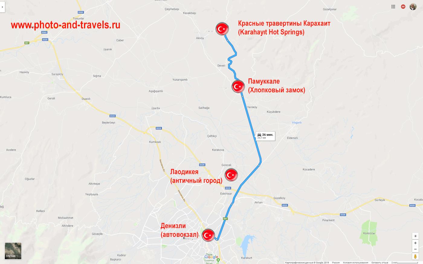 Карта со схемой расположения достопримечательностей в окрестностях города Денизли (Denizli): античный город Лаодикея, термальные источники Памуккале и Карахаит.