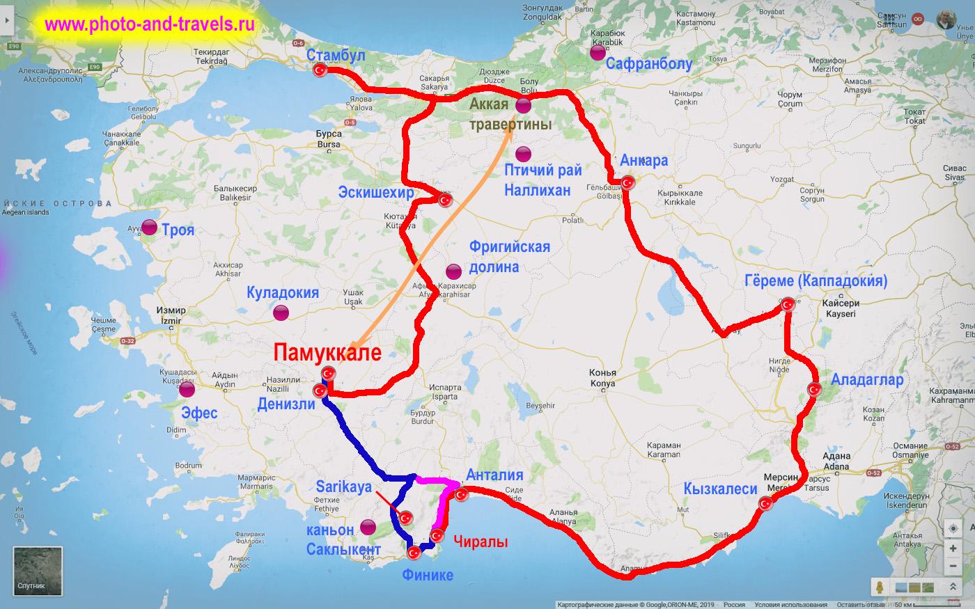 Карта со схемой маршрута, как добраться в Памуккале из Алании, Анталии и Кемера. Также показано, где находятся аналогичные травертины Аккая (Akkaya Travertenleri).