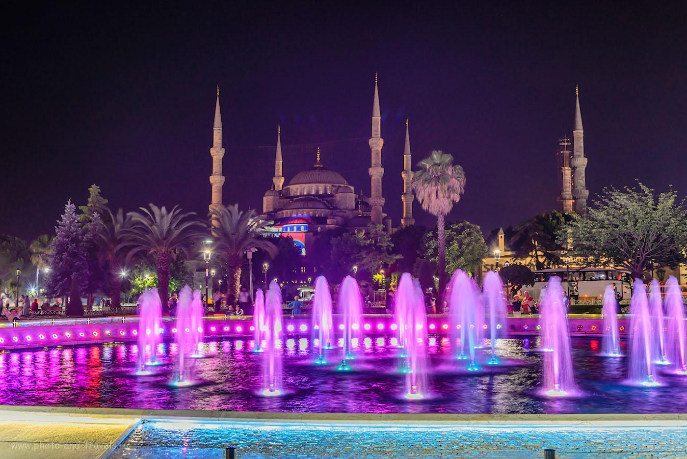 Фото 4. Фонтан на площади Султанахмет и сама Голубая мечеть. Прогулки по ночному Стамбулу. 1.3 секунды, +1.33 EV, 8.0, 500, 38.
