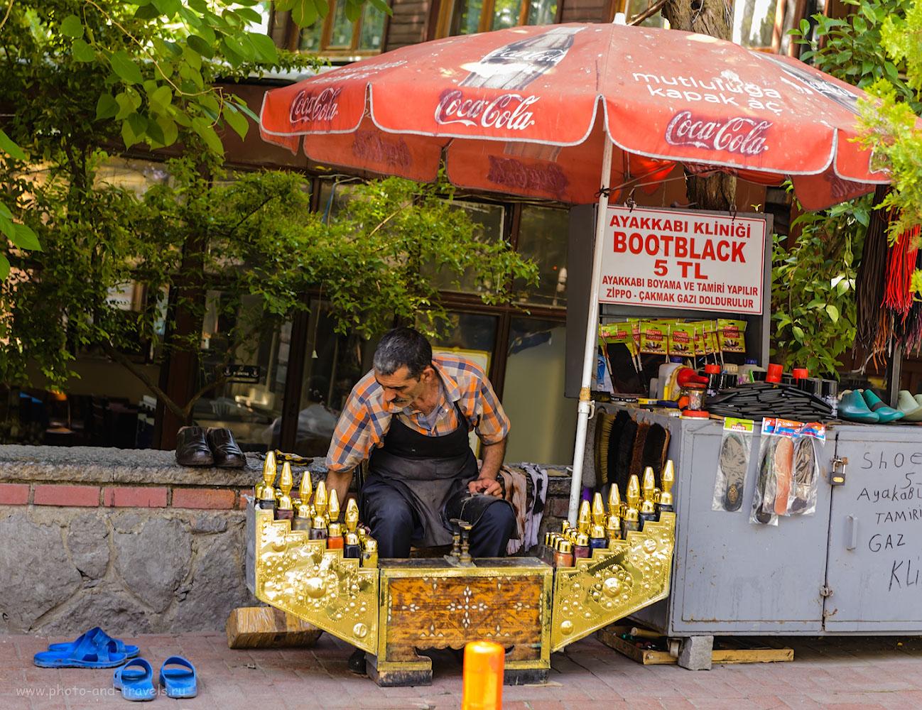 Фото 5. Чистильщик обуви в Стамбуле. Отчеты туристов о путешествии по Турции. 1/60, 1.33, 4.5, 500, 70.