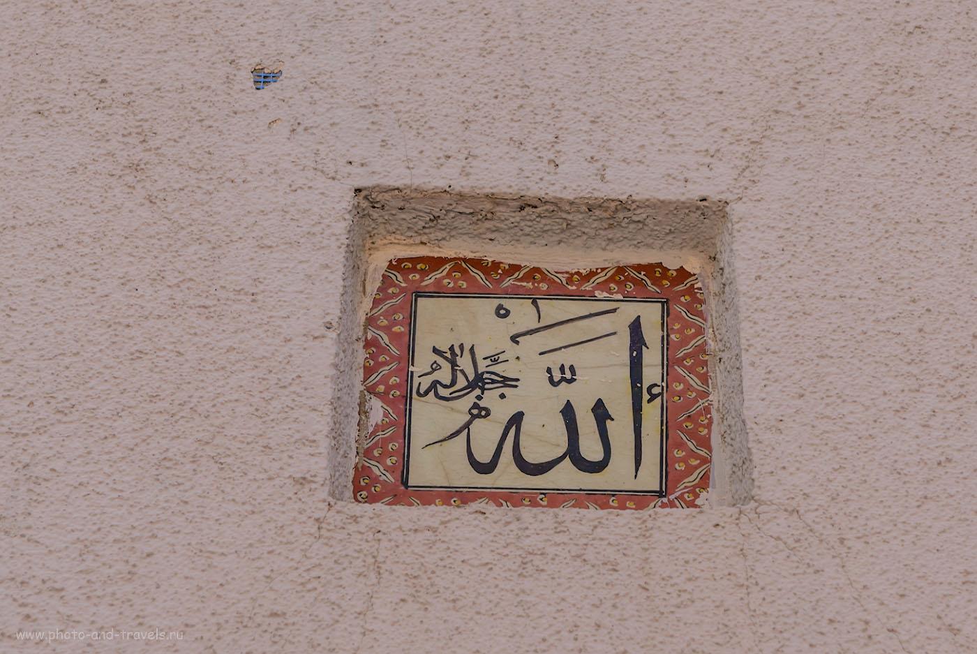 Фото 10. Прогулка по Стамбулу. Фотоотчеты туристов из путешествия по Турции. 1/400, 8.0, 200, 70.