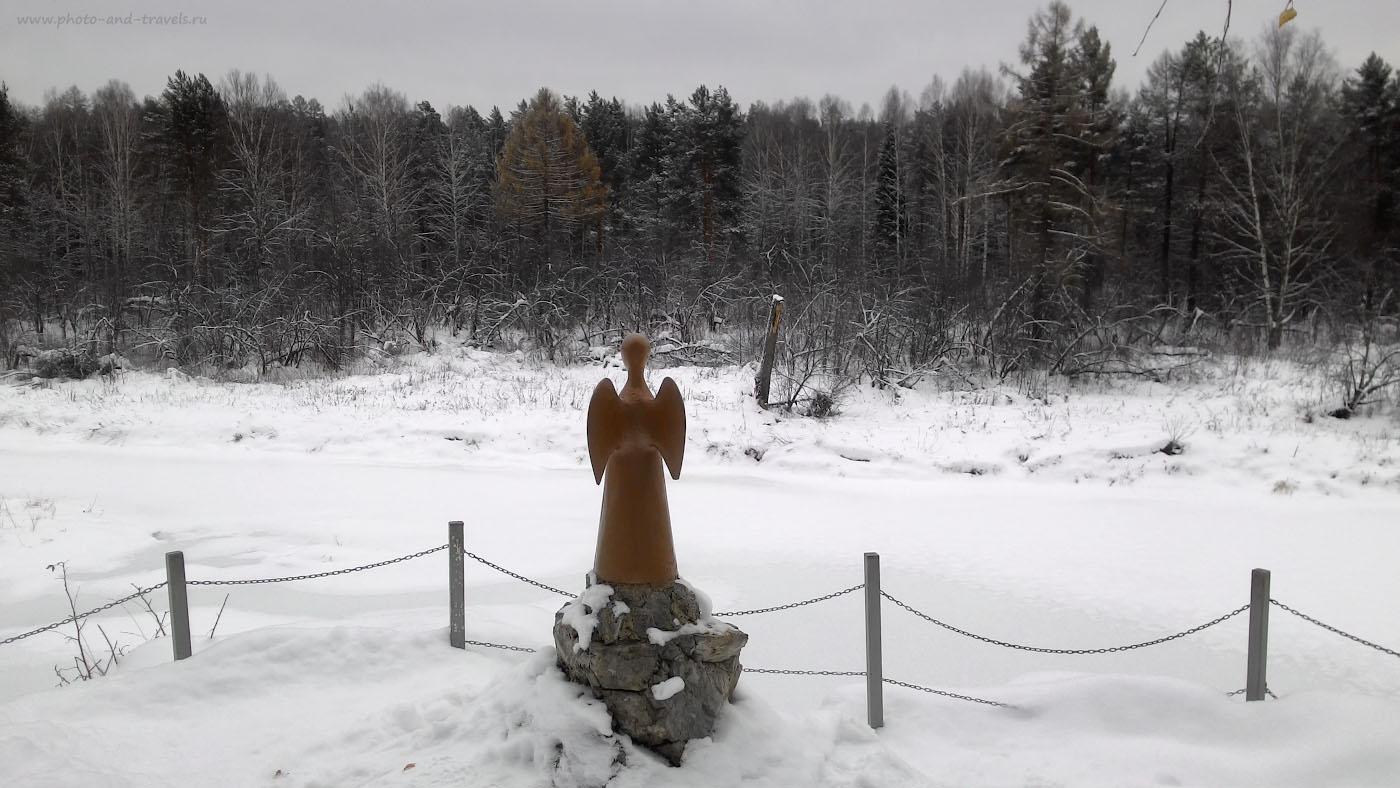 Фото 13. Мечтающий Ангел в природном парке Оленьи ручьи. Отчет о походе выходного дня зимой.Снято на смартфон Asus Zenfone 6.