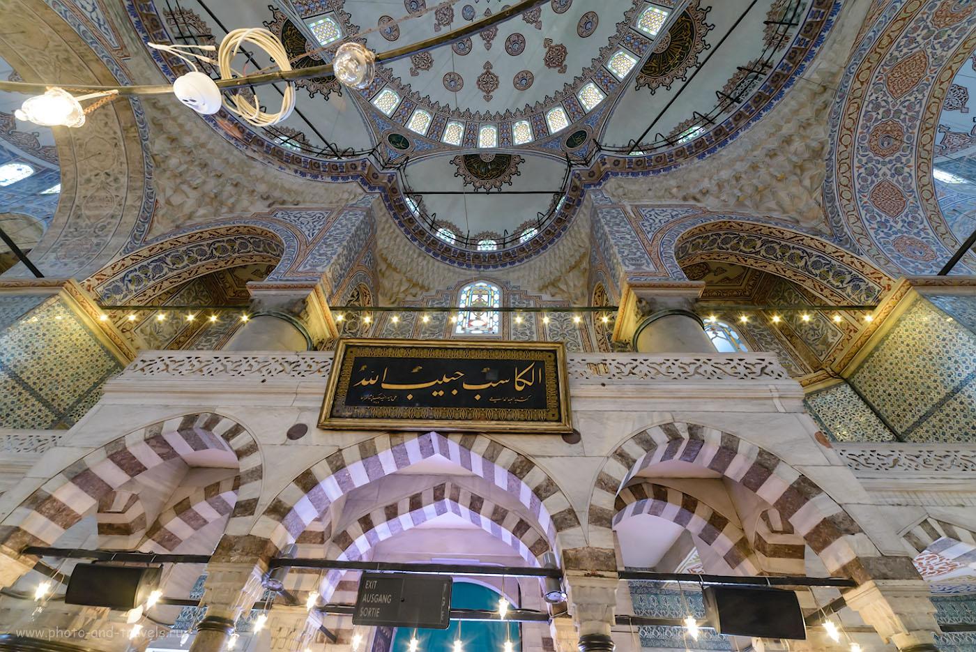 Фото 7. Мечеть Султанахмет называют Голубой из-за небесного цвета глазурованных изразцов. Что посетить в Стамбуле. 1/20, 8.0, 3200, 14.