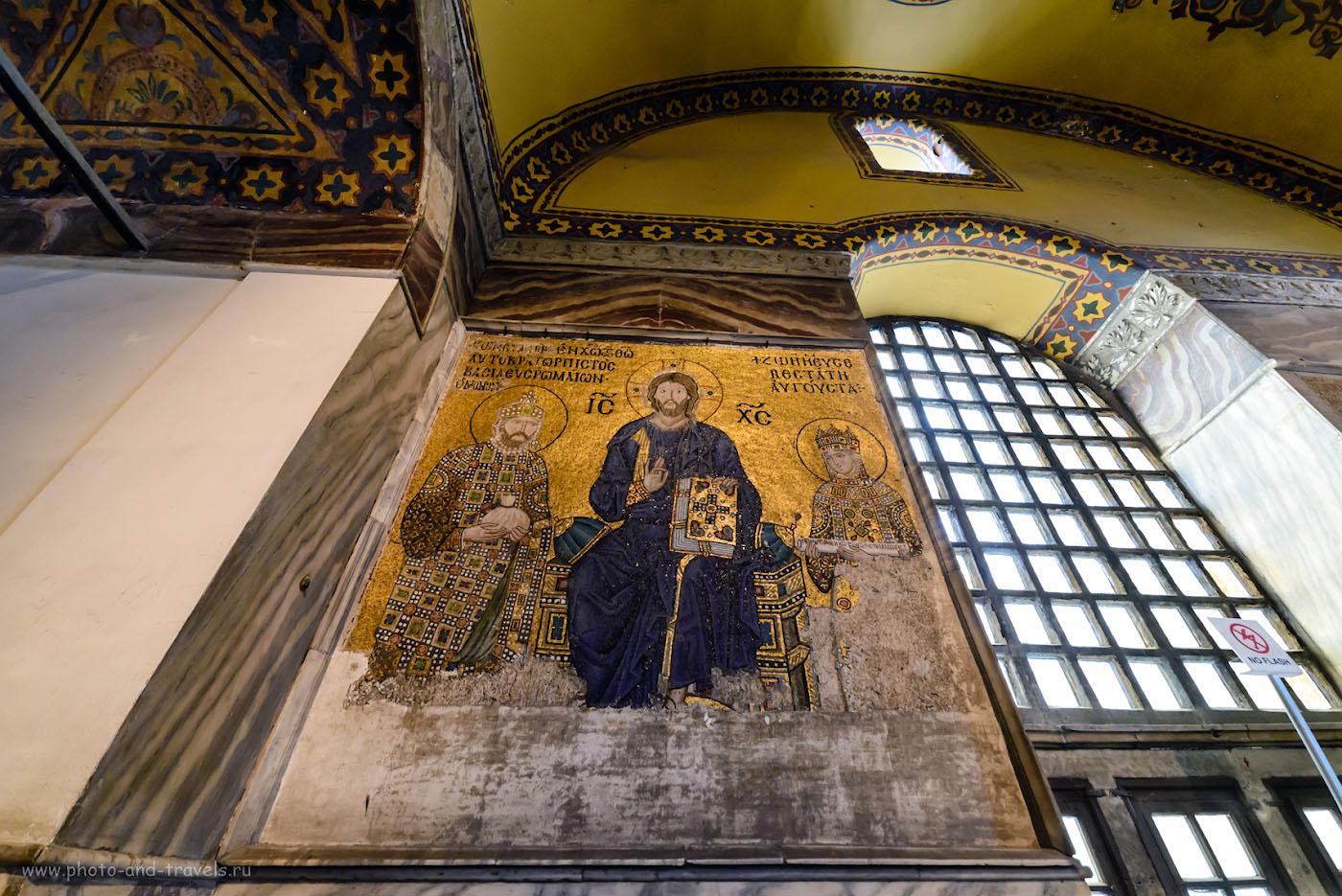 Фото 29. Мозаика «императрица Зоя». Датируется XI веком. Отзывы об экскурсии в Стамбуле. Поездка в Турцию самостоятельно. 1/25, 5.6, 3200, 14.