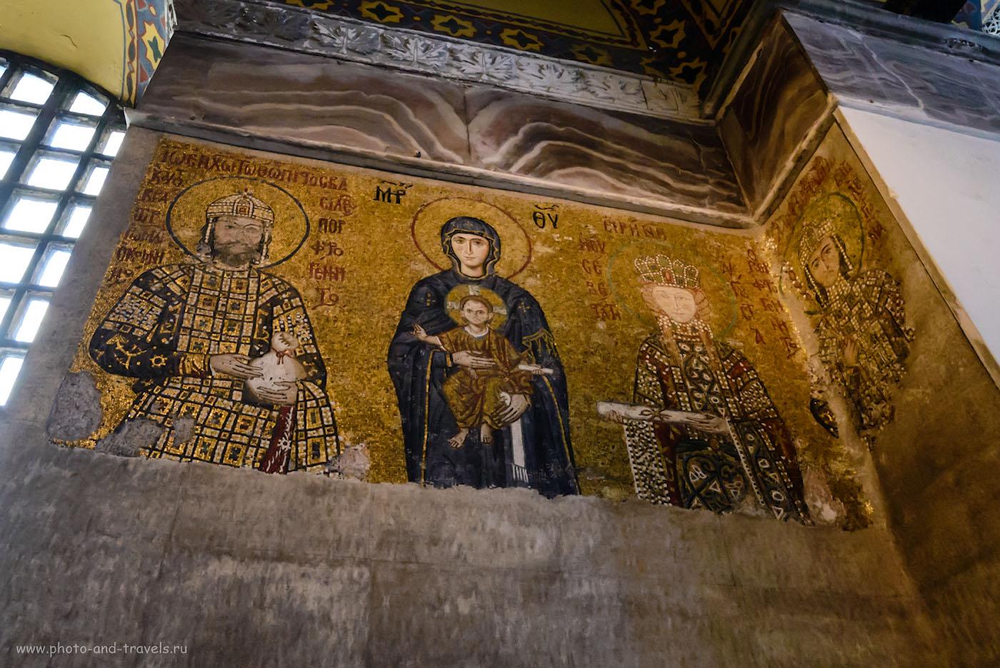 Фотография 30. Мозаика с изображением Иоанна II Комнина в Софийском соборе (Константинополь, XII век). 1/50, 5.6, 3200, 14.