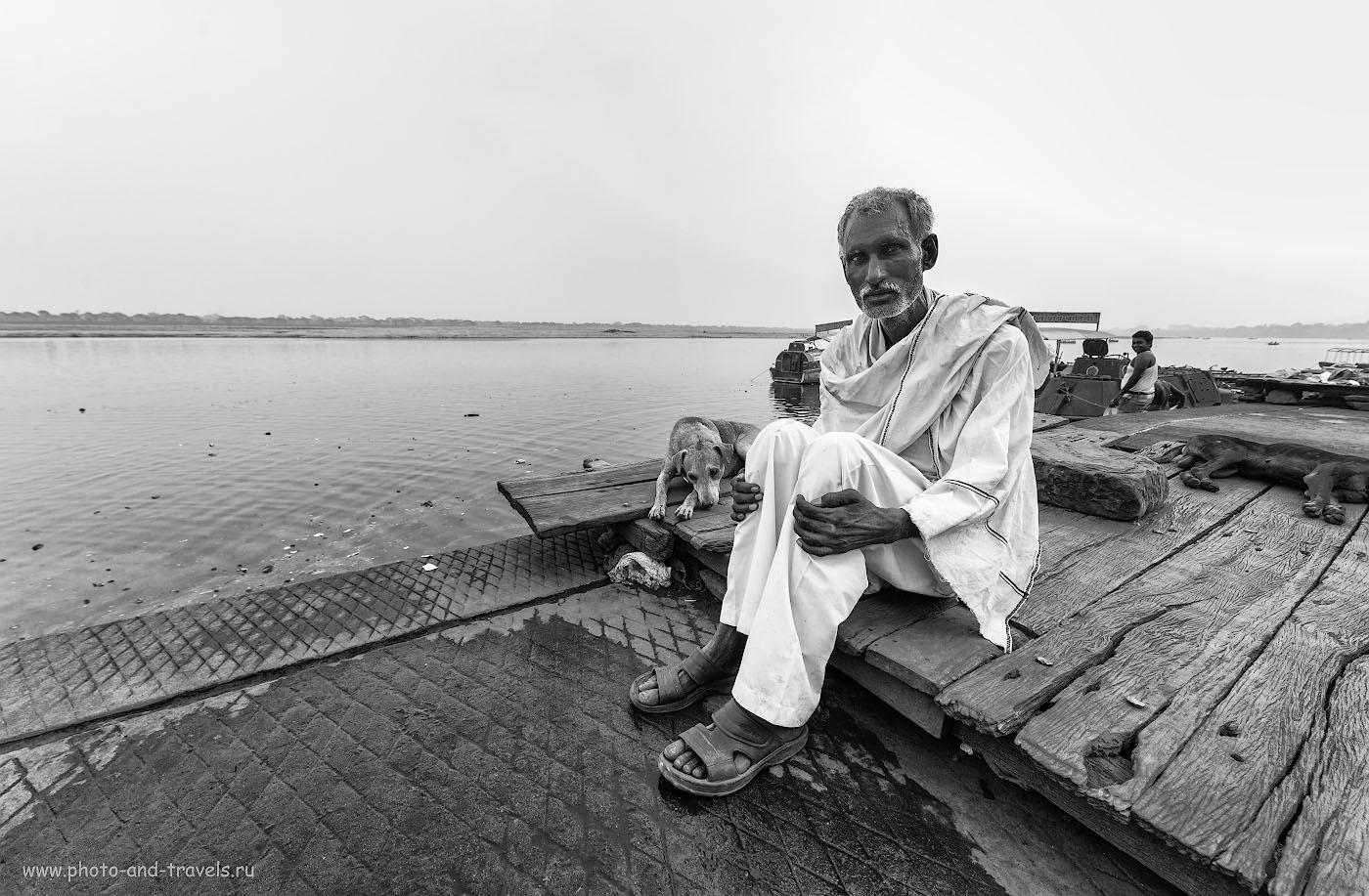 Фото 17. Пример использования широкоугольного объектива для стрит-фотографии. Старик на берегу Ганга в священном городе Варанаси. Никон Д610 + Самъянг 14мм. 1/80, +1.0, 8.0, 214.