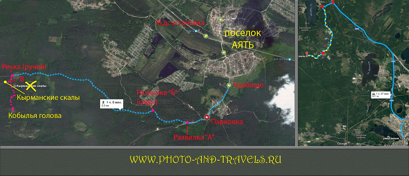 1. Карта со схемой проезда к Кырманским скалам и к Кобыльей голове.