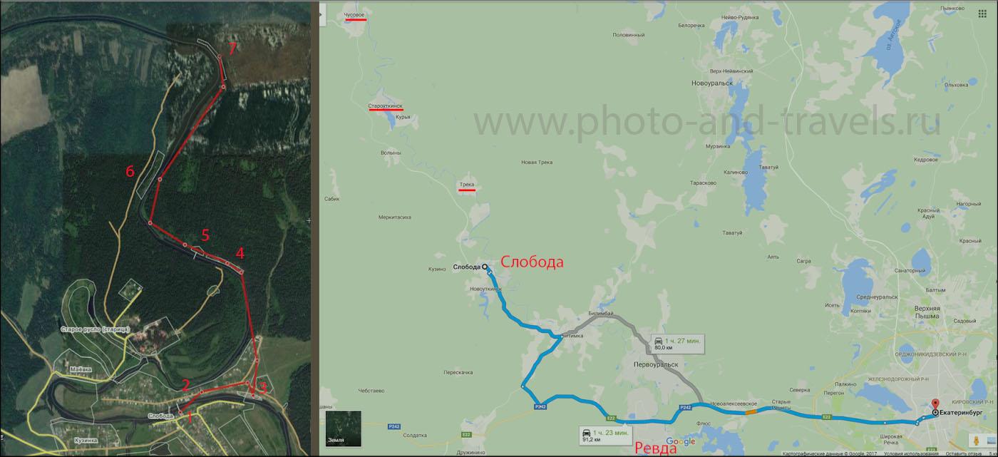 Рисунок 3. Карта маршрута нашего похода выходного дня по Уралу. Скалы на реке Чусовая. Как доехать на автомобиле.