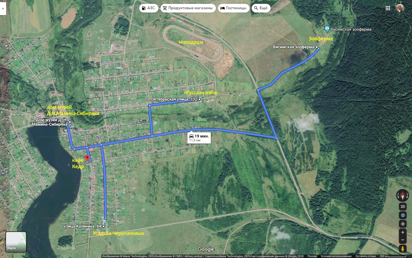 36. Карта со схемой расположения достопримечательностей поселка Висим относительно фермы.