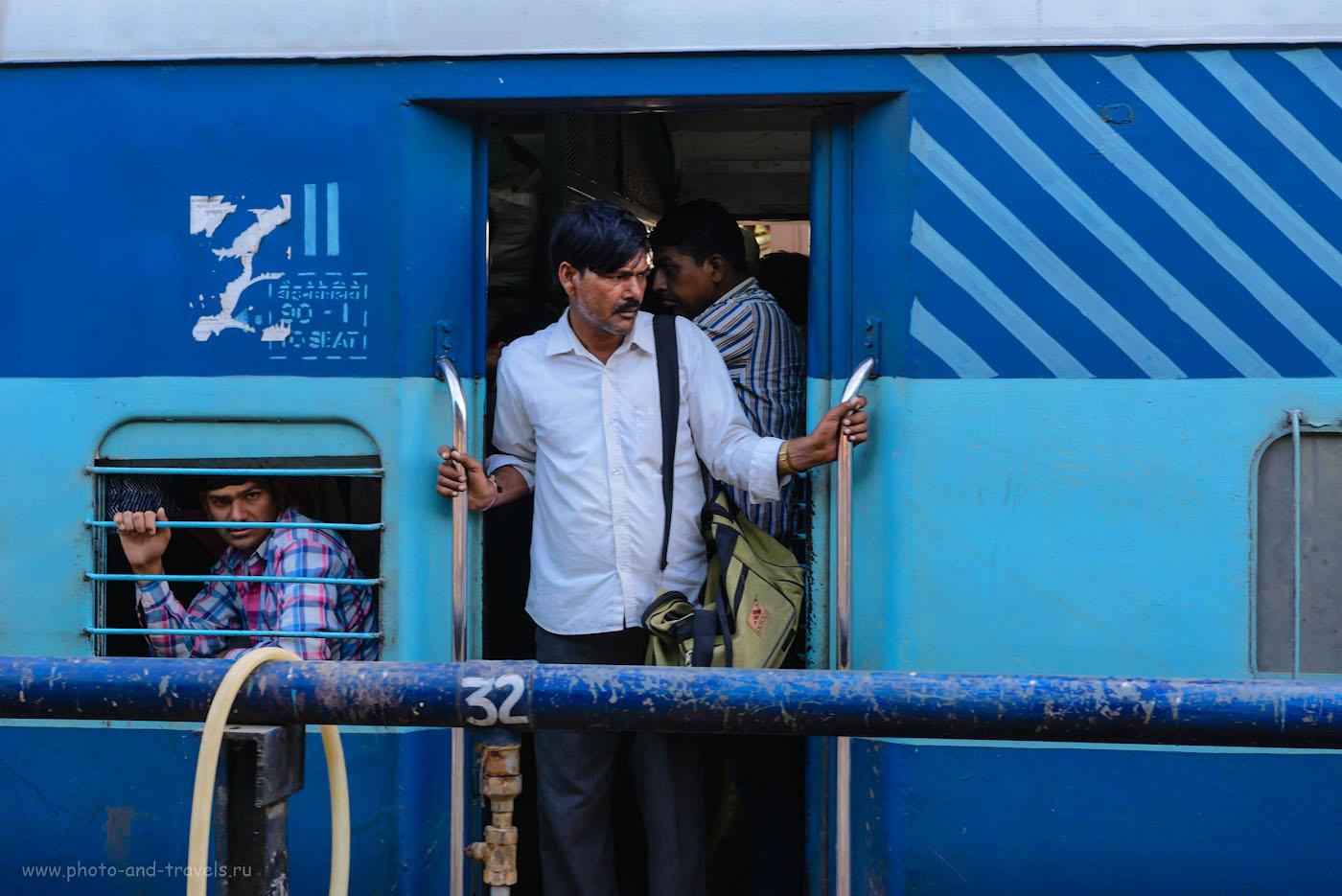 Фотография 26. По Центральной Индии вполне комфортно путешествовать на поезде. 1/160, 8.0, 720, 70.