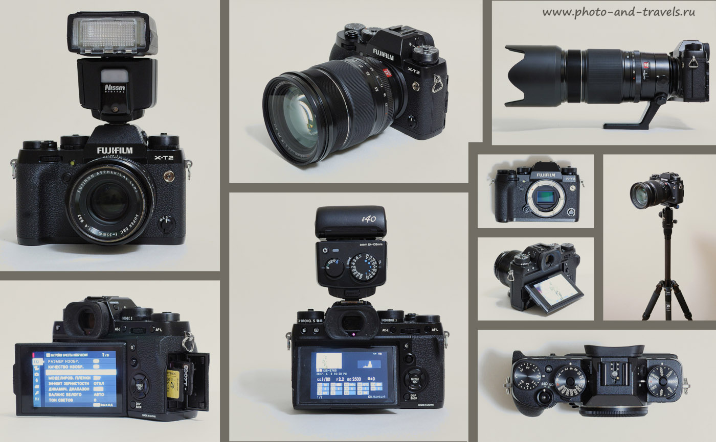Фото 15-0. Внешний вид камеры Fujifilm X-T2 с объективом Fujinon XF 35mm F1.4 R и вспышокой Nissin i40. Вверху в центре - с объективом Fujinon XF 16-55 mm F/2.8 R. Справа вверху - с телеобъективом  Fujinon XF 50-140mm F2.8 R LM OIS WR. Внизу - на штативе Sirui T-025X с головкой C10X.