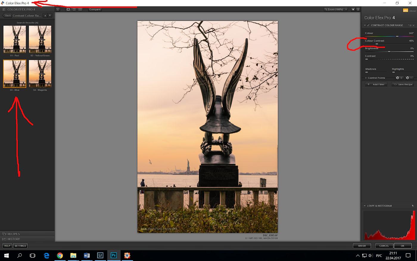 25. Использование фильтра «Contrast colour range» из набора Color Efex Pro 4 (Google Nik Collection) при обработке пейзажной фотографии.
