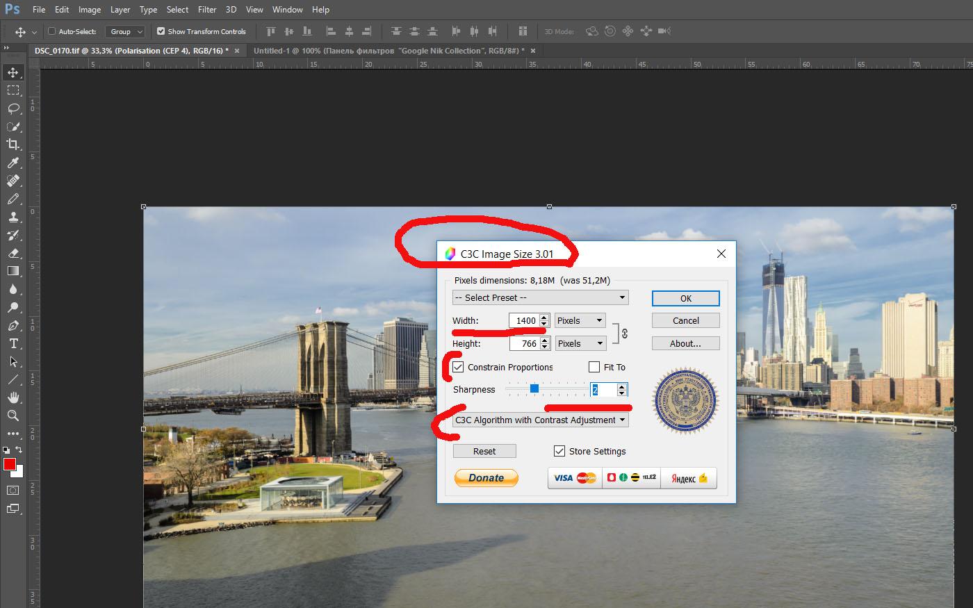 15. Как я готовлю фотографии к публикации в блоге. Обработка снимков в Photoshop, уменьшение размера и повышение резкости с помощью «C3C Image Size».