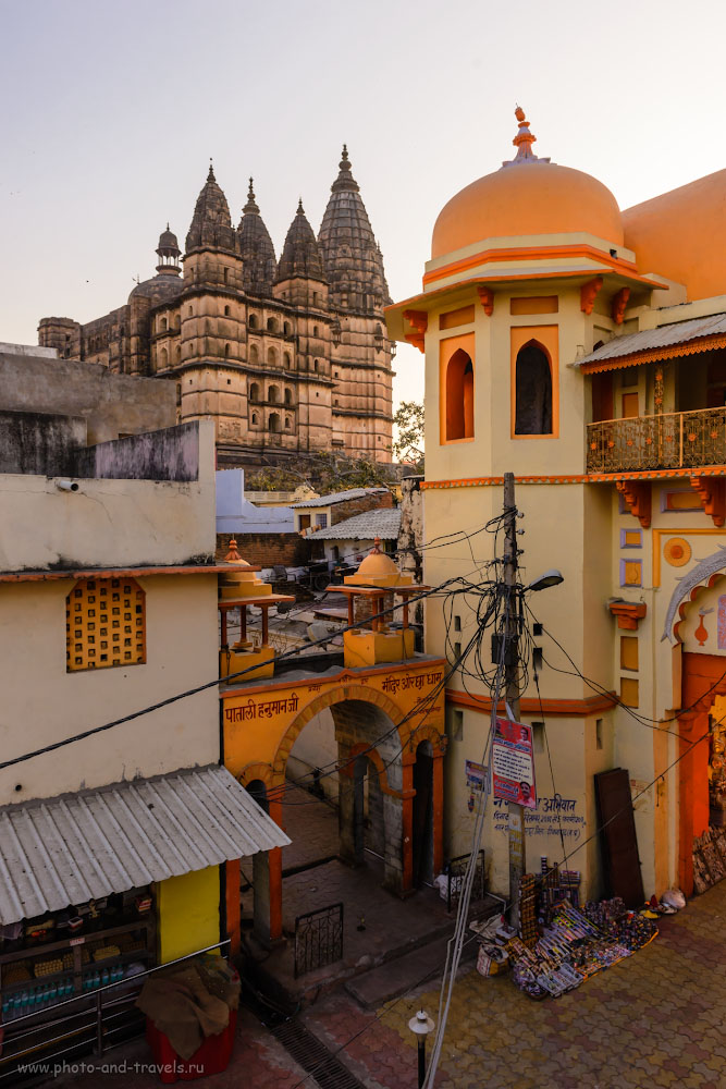 "Фотография 2. Вид на храм Чатурбхудж(Chaturbhuj Temple), со стороны гест-хауса ""Shri Mahant Guest House Orchha"". Где поселиться в Орчхе. 1/500, -1.0, 8.0, 450, 24."