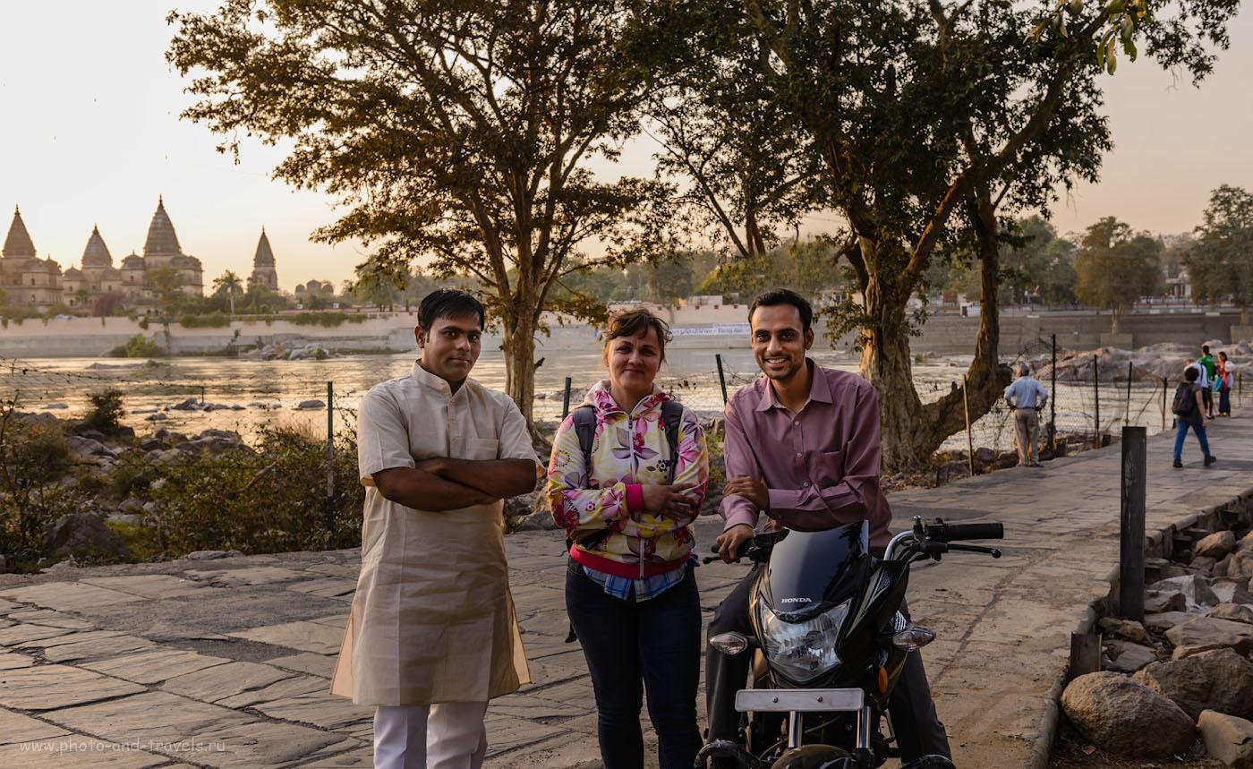 """Фото 4. Где остановиться в Орчхе? Рекомендую гестхаус """"Shri Mahant Guest House Orchha"""". Слева – хозяин, справа – его брат. Большинство людей, встреченных в Индии, доброжелательны и приятны. 1/80, 6.3, 180, 35."""