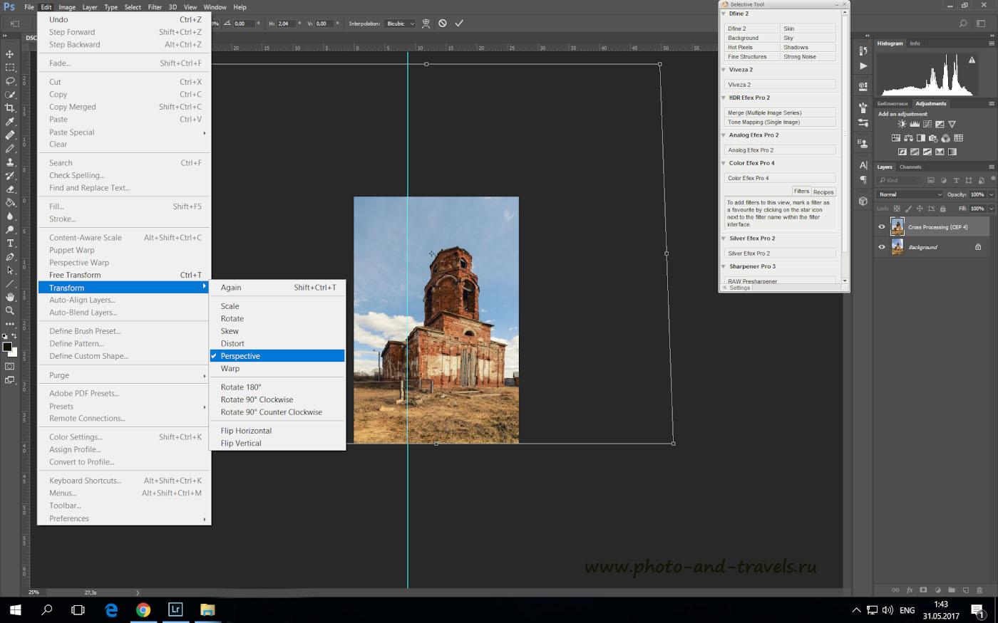 Фотография 2. Если при съемке оставить пространство по краям кадра с запасом, позже в графическом редакторе дисторсию можно исправить парой кликов мышки.