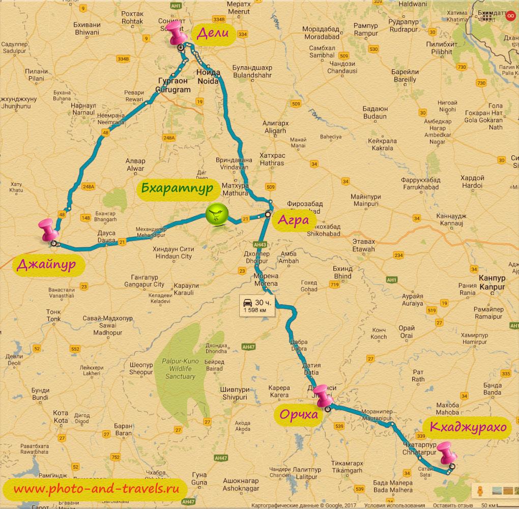 34. Карта со схемой нашего путешествия по Центральной Индии на поездах. Заповедник Кеоладео, где мы занимались фотоохотой, расположен в 54 км от Агры.