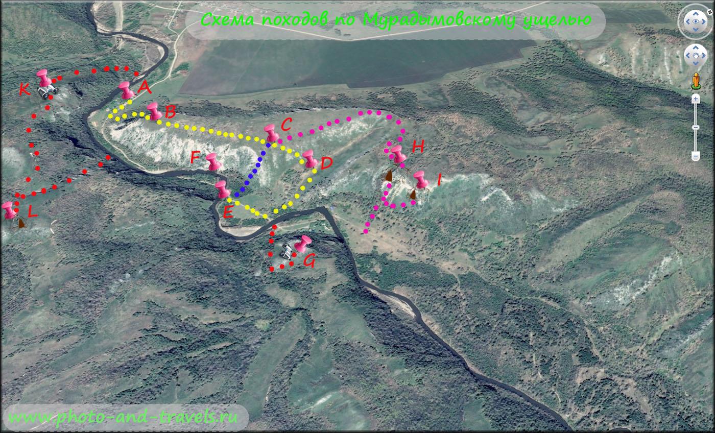 25. Карта со схемой троп в Мурадымовском ущелье. Как найти пещеры.