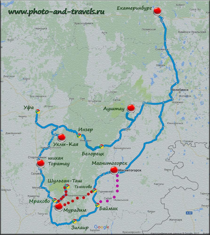Карта со схемой поездки по маршруту, где отдохнуть в Башкирии. За 4 дня проехали 2215 км. Основные достопримечательности выделены «красными точками», промежуточные пункты – цветными.