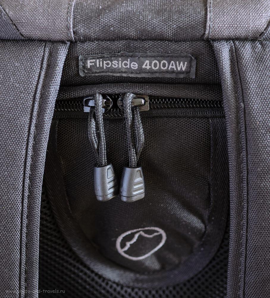 Расшифровка обозначения в названии фоторюкзака Lowepro Flipside 400 AW: Flipside - крышка рюкзака открывается сзади. 400 - типоразмер. AW - с накидкой от дождя.